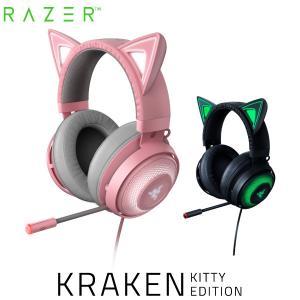 Razer Kraken Kitty USB ライティングエフェクト 対応 ネコミミ ゲーミング ヘッドセット レーザー ネコポス不可|ec-kitcut