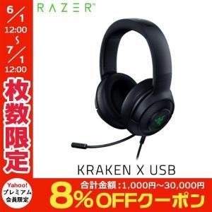 Razer レーザー Kraken X USB 超軽量 7.1ch サラウンド 対応 ゲーミングヘッドセット ブラック RZ04-02960100-R3M1 ネコポス不可|ec-kitcut