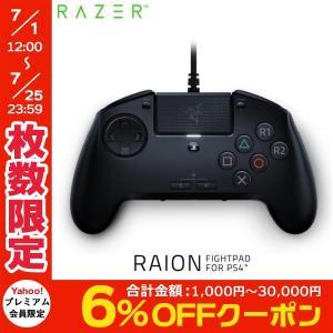 Razer Raion FightPad for PlayStation 4 メカタクタイルアクショ...