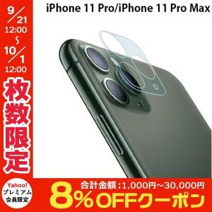 truffol トラッフル iPhone 11 Pro / 11 Pro Max カメラレンズフレーム 保護 強化ガラス フィルム TFHW3 ネコポス可|ec-kitcut