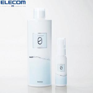 エレコム ELECOM エクリアゼロ 弱酸性次亜塩素酸水 原液500ml 携帯用ミニスプレーボトル付 HCE-DLX01 ネコポス不可|ec-kitcut