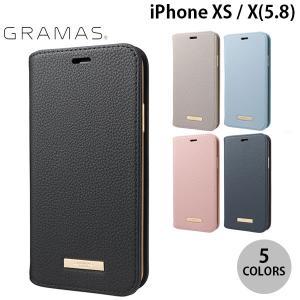 iPhoneXS / iPhoneX ケース GRAMAS iPhone XS / X Shrink PU Leather Book Case  グラマス ネコポス送料無料 ec-kitcut