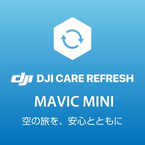 ドローン DJI ディージェイアイ Care Refresh Mavic Mini CP.QT.00002553.01 ネコポス送料無料|ec-kitcut