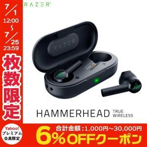 完全ワイヤレス イヤホン 独立 Razer レーザー Hammerhead True Wireless 完全ワイヤレス Bluetooth 5.0 ゲーミングイヤホン RZ12-02970100-R3A1 ネコポス不可|ec-kitcut