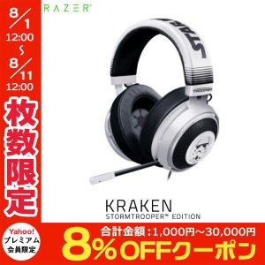Razer レーザー Kraken 有線 ゲーミングヘッドセット スターウォーズ Stormtroo...