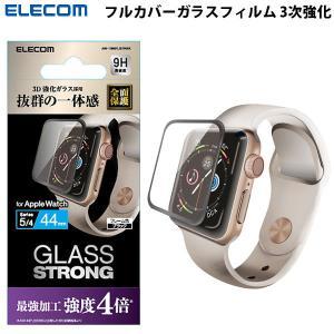 エレコム ELECOM Apple Watch 44mm Series 4 / 5 / 6 / SE フルカバーガラスフィルム 3次強化 ブラック AW-19MFLGTRBK ネコポス送料無料|ec-kitcut