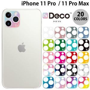 EYLE iPhone 11 Pro / 11 Pro Max i's Deco アイル ネコポス可|ec-kitcut