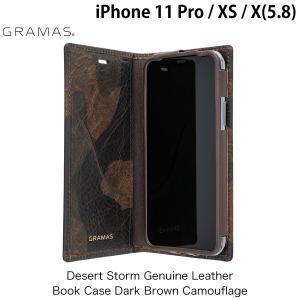 GRAMAS グラマス iPhone 11 Pro / XS / X  Desert Storm Genuine Leather Book Case 本革 手帳型ケース Dark Brown Camouflage GBCDS-IP01DBC ネコポス不可 ec-kitcut