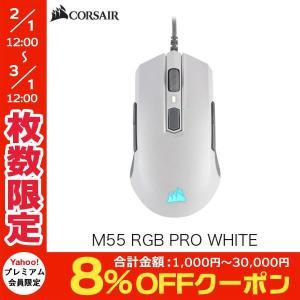 マウス Corsair コルセア M55 RGB PRO 左右両対応 シンメトリーデザイン 有線 ゲーミングマウス White CH-9308111-AP ネコポス不可|ec-kitcut
