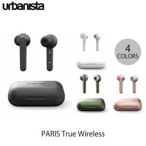 完全ワイヤレス イヤホン 独立 Urbanista PARIS True Wireless Bluetooth 5.0 完全ワイヤレスイヤホン IPX5 防水 アーバニスタ ネコポス不可|ec-kitcut