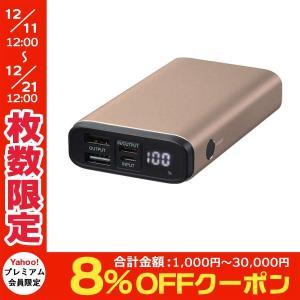 モバイルバッテリー GreenHouse グリーンハウス モバイルバッテリー 残量表示付き 3ポート PD対応 10000mAh ゴールド GH-BTPF100-GD ネコポス不可|ec-kitcut