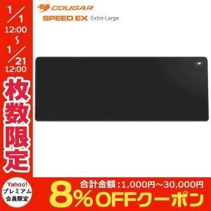 マウスパッド COUGAR クーガー SPEED EX ゲーミングマウスパッド XL CGR-SPEED EX XL ネコポス不可|ec-kitcut