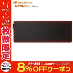 マウスパッド COUGAR クーガー NEON X RGB ゲーミングマウスパッド XL CGR-NEON MOUSE PAD X ネコポス不可|ec-kitcut