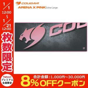 マウスパッド COUGAR クーガー ARENA X PINK ゲーミングマウスパッド XL CGR-ARENA X PINK ネコポス不可|ec-kitcut