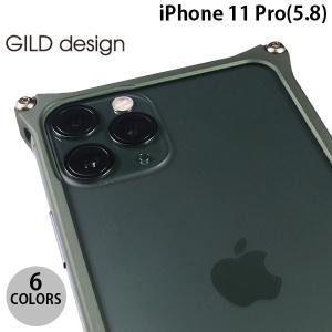 iPhone 11 Pro バンパー GILD design iPhone 11 Pro ソリッドバンパー  ギルドデザイン ネコポス不可|ec-kitcut
