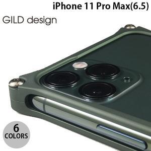 iPhone 11 Pro Max バンパー GILD design iPhone 11 Pro Max ソリッドバンパー  ギルドデザイン ネコポス不可|ec-kitcut