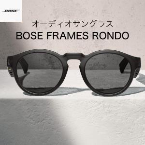 BOSE Frames Rondo オーディオサングラス オープンイヤー Bluetooth ワイヤレス ウェアラブル オーディオ サングラス ボーズ ネコポス不可 ec-kitcut