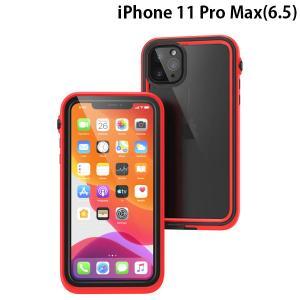 iPhone 11 Pro Max ケース Catalyst カタリスト iPhone 11 Pro Max 完全防水ケース レッド CT-WPIP19L-RD ネコポス不可|ec-kitcut
