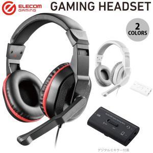 エレコム 両耳ゲーミングヘッドセット オーバーヘッド USBデジタルミキサー付  ネコポス不可|ec-kitcut