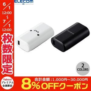 エレコム モバイルバッテリー まとめて充電対応 PD対応  USB A USB Type-C 各1ポート 低電流モード搭載 合計20.5W 5000mAh  ネコポス不可|ec-kitcut