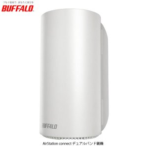 BUFFALO バッファロー メッシュWi-Fi ルーター AirStation connect デ...