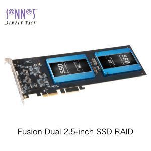 SONNET ソネット テクノロジー Fusion 2.5