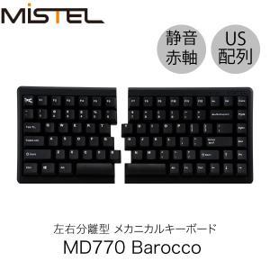 キーボード Mistel ミステル MD770 Barocco 英語 US配列 85キー 左右分離型 メカニカルキーボード CHERRY MX 静音赤軸 MD770-PUSPDBBA1 ネコポス不可|ec-kitcut