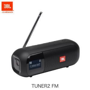 ワイヤレススピーカー JBL ジェービーエル TUNER2 FM ラジオ対応 Bluetoothポータブルスピーカー ブラック JBLTUNER2FMBLKJN ネコポス不可|ec-kitcut