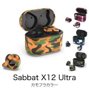 完全ワイヤレス イヤホン 独立 Sabbat X12 Ultra カモフラカラー Bluetooth 5.0 IPX5 防水 完全ワイヤレスイヤホン  ネコポス不可|ec-kitcut