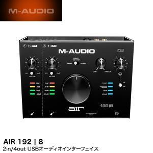 M-AUDIO エムオーディオ AIR 192   8 2in/4out USBオーディオインターフェイス MA-REC-019 ネコポス不可 ec-kitcut