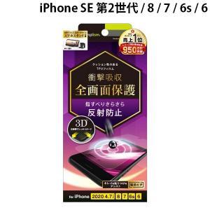 Simplism シンプリズム iPhone SE 第2世代 / 8 / 7 / 6s / 6 衝撃吸収 TPU 画面保護フィルム 反射防止 TR-IP204-PT-SKAG ネコポス可|ec-kitcut