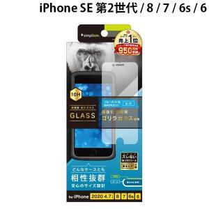 Simplism シンプリズム iPhone SE 第2世代 / 8 / 7 / 6s / 6 ゴリラガラス ブルーライト低減 画面保護強化ガラス 0.49mm TR-IP204-GL-GOBCCC ネコポス送料無料|ec-kitcut