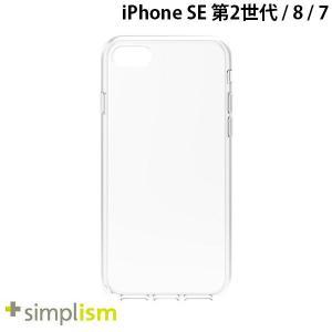 iPhone SE2 8 7 ケース Simplism シンプリズム iPhone SE 第2世代 / 8 / 7  Turtle  ハイブリッドケース クリア TR-IP204-TT-CLCC ネコポス可|ec-kitcut