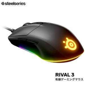マウス SteelSeries スティールシリーズ Rival 3 有線 ゲーミングマウス 62513 ネコポス不可 ec-kitcut
