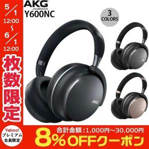 ワイヤレス ヘッドホン AKG Y600NC ワイヤレス 有線 両対応 ノイズキャンセリング Bluetooth 5.0 オンイヤー ヘッドホン  アーカーゲー ネコポス不可|ec-kitcut
