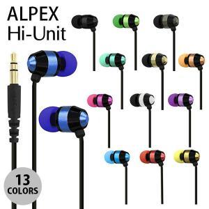 カナル イヤホン ALPEX カナルステレオイヤホン Hi-Unit HSE-A1000  アルペックス ネコポス不可|ec-kitcut