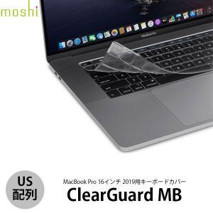 Mac キーボードカバー moshi エヴォ MacBook Pro 13インチ 2020 / 16...