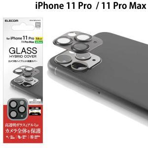 エレコム ELECOM iPhone 11 Pro / 11 Pro Max カメラレンズフィルム リアルデザイン アルミ保護フレーム スペースグレイ ネコポス送料無料|ec-kitcut