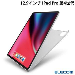 iPad Pro 12.9 ケース 第4世代 エレコム ELECOM 12.9インチ iPad Pr...