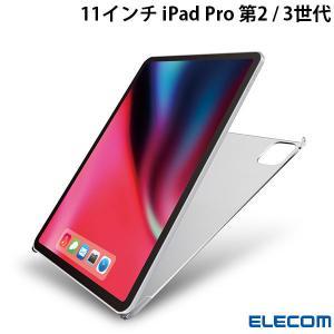 iPad Pro 11 ケース 第2世代 エレコム ELECOM 11インチ iPad Pro 第2...