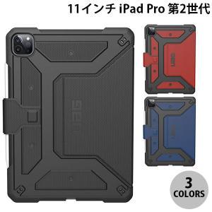 iPad Pro 11 ケース 第2世代 UAG 11インチ iPad Pro 第2世代 METRO...
