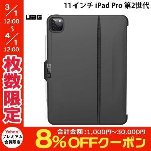 iPad Pro 11 ケース 第2世代 UAG ユーエージー 11インチ iPad Pro 第2世...