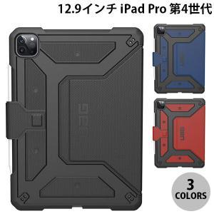 iPad Pro 12.9 ケース 第4世代 UAG 12.9インチ iPad Pro 第4世代 M...