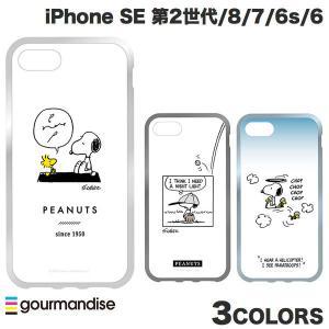 gourmandise iPhone SE 第2世代 / 8 / 7 / 6s / 6 ケース IIIIfi+ イーフィット clear ピーナッツ グルマンディーズ ネコポス送料無料|ec-kitcut