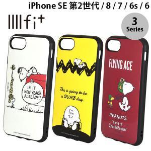 iPhone SE2 8 7 6s 6 ケース gourmandise iPhone SE 第2世代 / 8 / 7 / 6s / 6 ケース IIIIfi+ イーフィット グルマンディーズ ネコポス送料無料|ec-kitcut