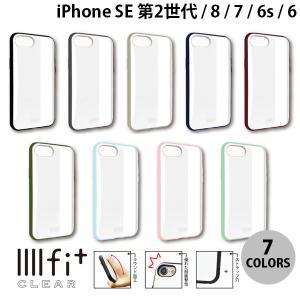 iPhone SE2 8 7 6s 6 ケース gourmandise iPhone SE 第2世代 / 8 / 7 / 6s / 6 ケース IIIIfi+ イーフィット clear グルマンディーズ ネコポス送料無料|ec-kitcut