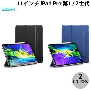 iPad Pro 11 ケース ESR 11インチiPad Pro 第1 / 2世代 マグネット吸着...
