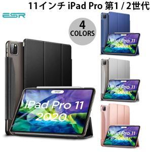 iPad Pro 11 ケース ESR 11インチiPad Pro 第1 / 2世代 ウルトラスリム Smart Folio ケース  ネコポス送料無料|ec-kitcut