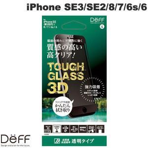 iPhone SE2 8 7 6s 6 ガラスフィルム Deff ディーフ iPhone SE 第2世代 / 8 / 7 / 6s / 6 TOUGH GLASS 3D 光沢 0.33mm DG-IP9DG3FBK ネコポス可|ec-kitcut