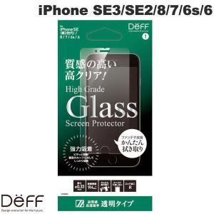 iPhone SE2 8 7 6s 6 ガラスフィルム Deff ディーフ iPhone SE 第2世代 / 8 / 7 / 6s / 6 High Grade Glass Screen Protector 光沢 0.33mm DG-IP9G3F ネコポス可|ec-kitcut